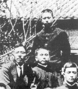 окинава-тэ